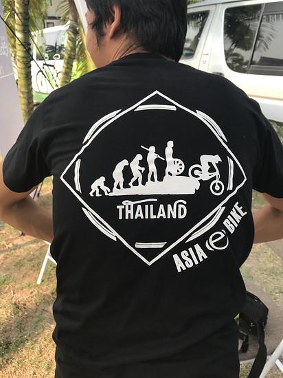 Asia e-Bike bei Bandbike Shop in Chon Buri