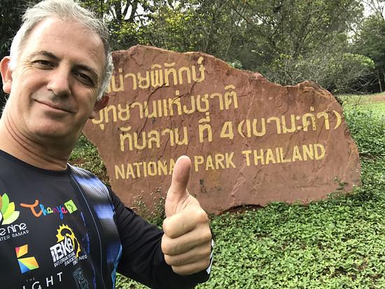 Dh Track Khea Ma Kha. Auch bei schlechtem Wetter wird gearbeitet